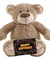 Baby kado knuffel beer beige gratis verjaardagskaart 10105511