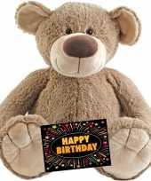 Baby kado knuffel beer gratis verjaardagskaart 10105503