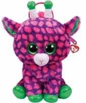 Baby knuffel kinder rugzakje rugtasje ty beanie giraffe gilbert paarse jongens meisjes kinderen